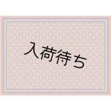 紙 床用 ビクトリアン・ホール・タイル