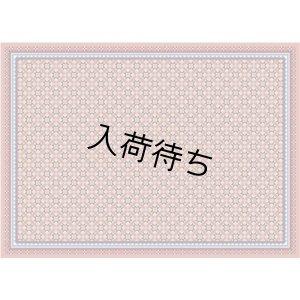 画像1: 紙 床用 ビクトリアン・ホール・タイル