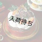 フルーツ ケーキ