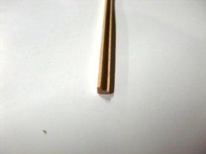 画像4: ピクチャー・レール 450mm