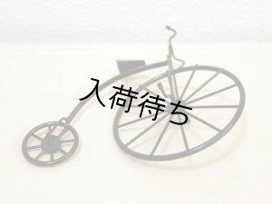 画像5: 自転車 ペニー・ファージング (Penny Farthing)