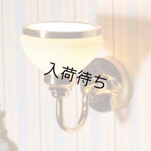 画像1: 壁用照明 ウォールライト