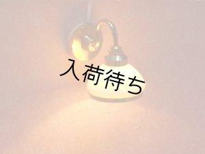 画像3: 壁用照明 ウォールライト
