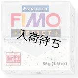 ステッドラー STAEDTLER  フィモ エフェクト 56g ストーンカラーマーブル