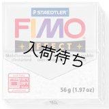 ステッドラー STAEDTLER  フィモ エフェクト 56g グリッターホワイト