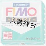 ステッドラー STAEDTLER  フィモ エフェクト 56g 半透明グリーン