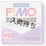 ステッドラー STAEDTLER  フィモ エフェクト 56g 半透明パープル