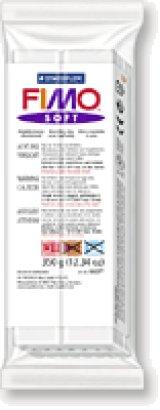 ステッドラー STAEDTLER  フィモ ソフト 56g   ラージブロック 350g