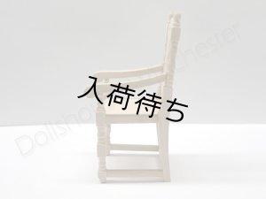 画像3: カーバー チェア(椅子) 未塗装