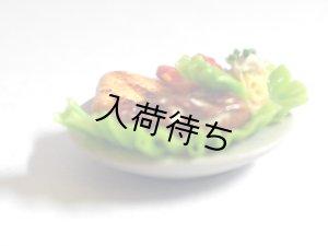 画像3: サラダ・プレート