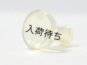 画像2: イエロー・ガラスデカンタ