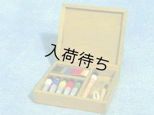 画像1: 絵画セット・木箱入り