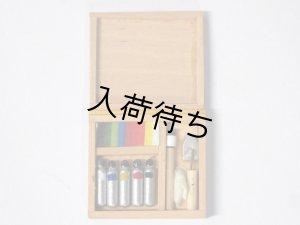 画像4: 絵画セット・木箱入り