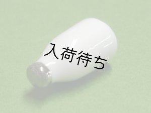 画像2: ミルクボトル キャップ銀色