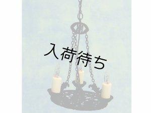 画像1: 照明 天井用 チューダー キャンドル 3灯