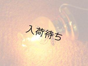画像4: 照明 天井用 ガラス