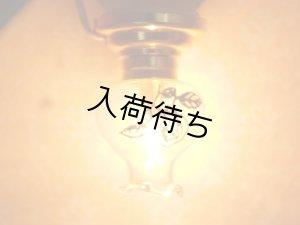 画像5: 照明 天井用 ガラス