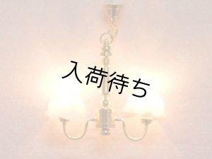 画像4: 照明 シャンデリア 2灯