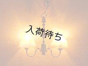 画像5: 照明 シャンデリア 2灯