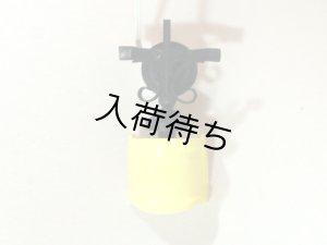 画像1: 照明 壁用