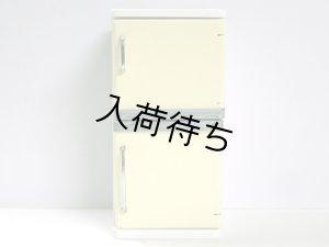 画像1: 冷凍冷蔵庫