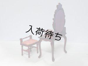 画像5: ドレッシング・テーブル&スツール