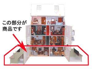 画像3: アンティークショップ地下室Antique Shop Basement キット