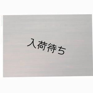 画像2: 壁紙 床用 A3 (297 × 420 ミリ) 木目 Dark Oak