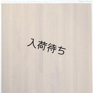 画像3: 壁紙 床用 A3 (297 × 420 ミリ) 木目 Medium Wood