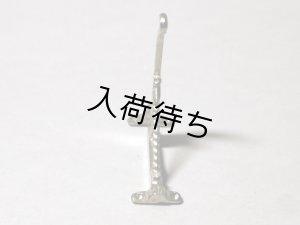 画像4: ブラケット(ハンギング・バスケット用)