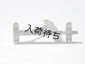 画像5: ブラケット(ハンギング・バスケット用)