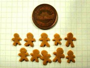 画像2: クッキー 2枚入り