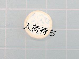 ミニチュア 1/12スケール ブルーチーズ ホール