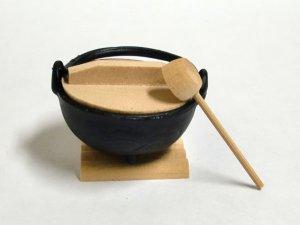 画像1: 鍋