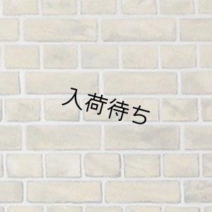 """画像1: 紙 外壁用 A3 (297 × 420 ミリ) """"Brick"""" Yellow"""