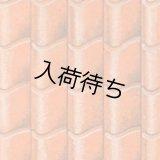 """紙 屋根用 A3 (297 × 420 ミリ) """"Pantile"""" Red"""