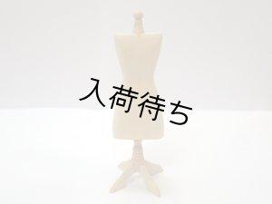 画像4: ドレスメーカー トルソー 未塗装
