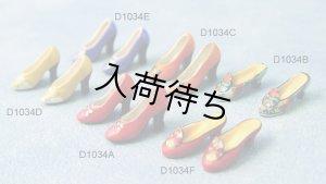 画像4: 婦人靴(ミュール)